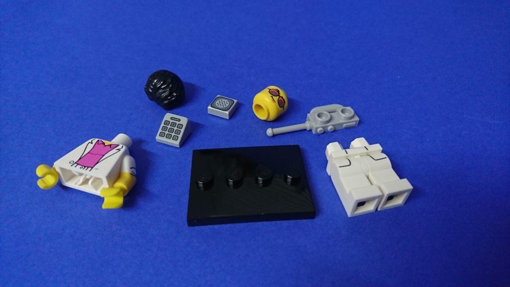LEGO 71018 CMF series 17 Yuppie