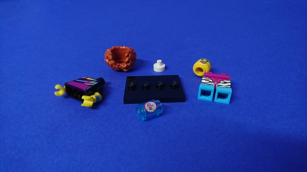 LEGO 71018 CMF series 17 Dance Instructor