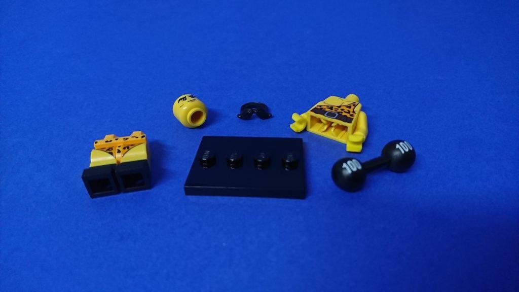 LEGO 71018 CMF series 17 Circus Strong Man