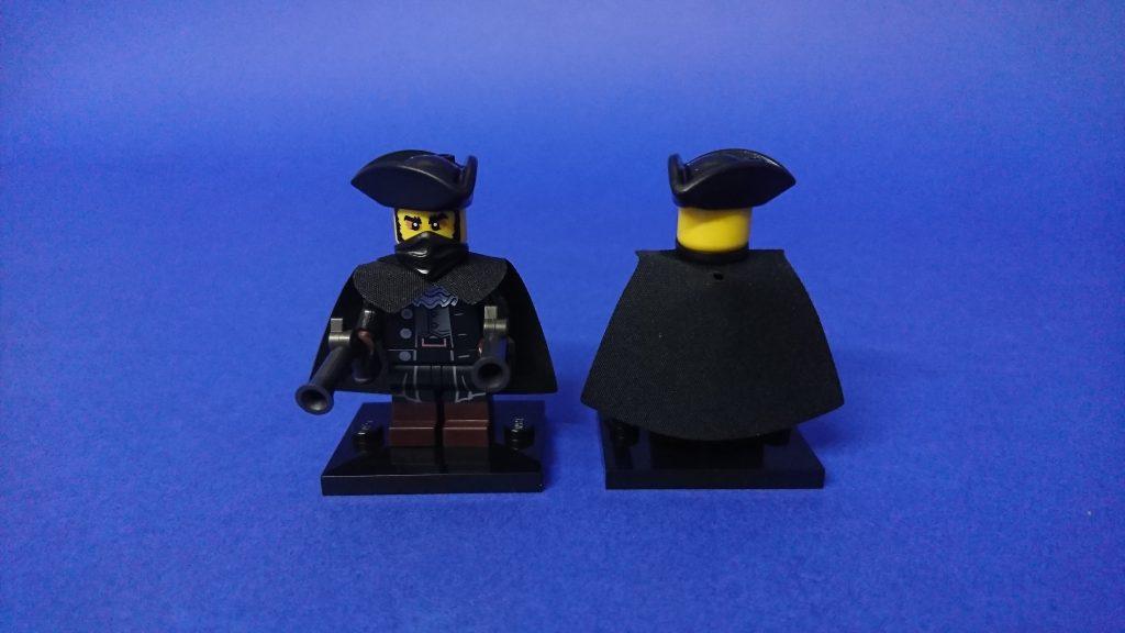 LEGO 71018 CMF series 17 Highwayman