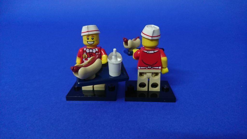LEGO 71018 CMF series 17 Hot Dog Man