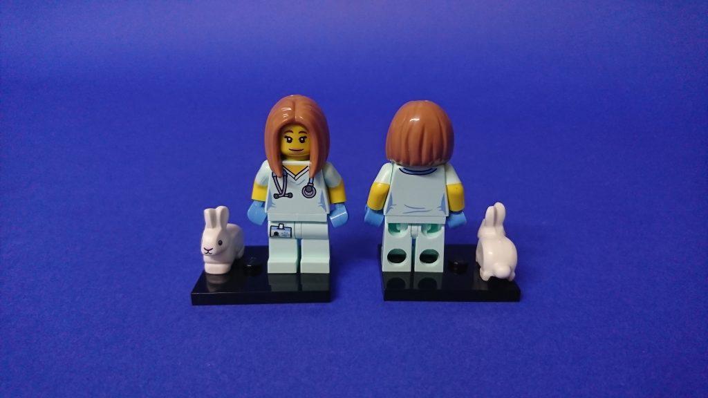LEGO 71018 CMF series 17 Veterinarian