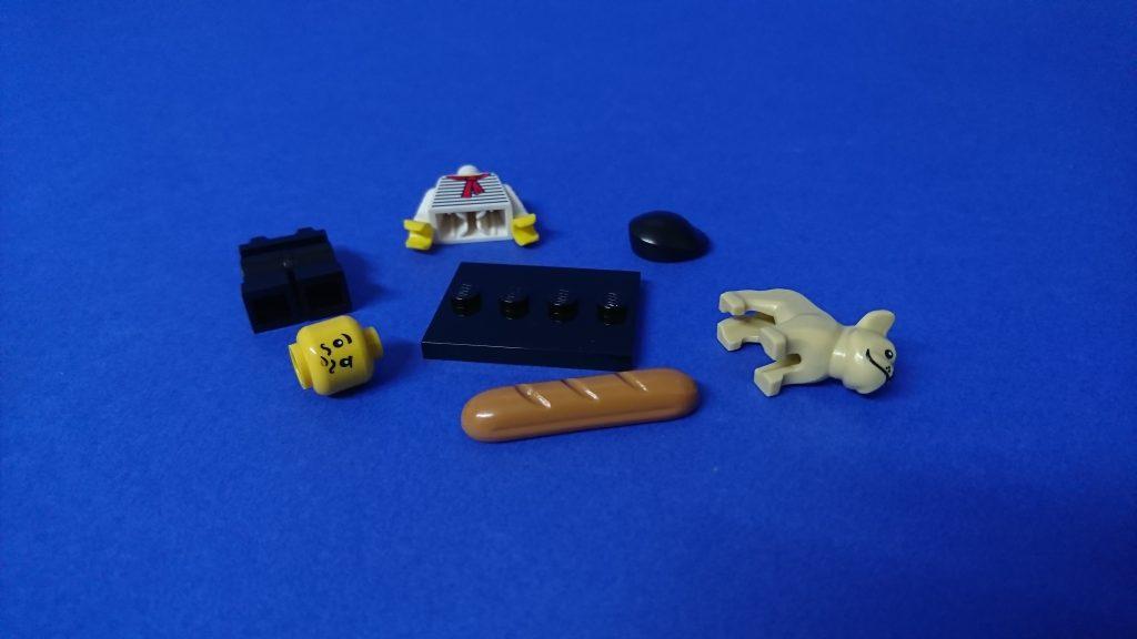 LEGO 71018 CMF series 17 Connoisseur