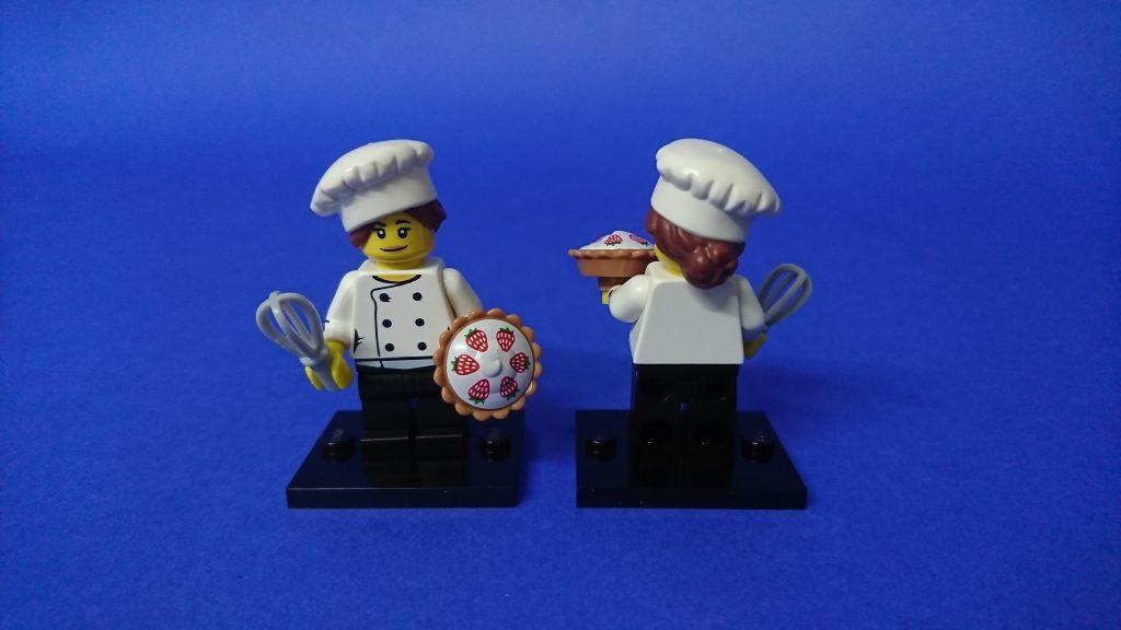 LEGO 71018 CMF series 17 Gourmet Chef