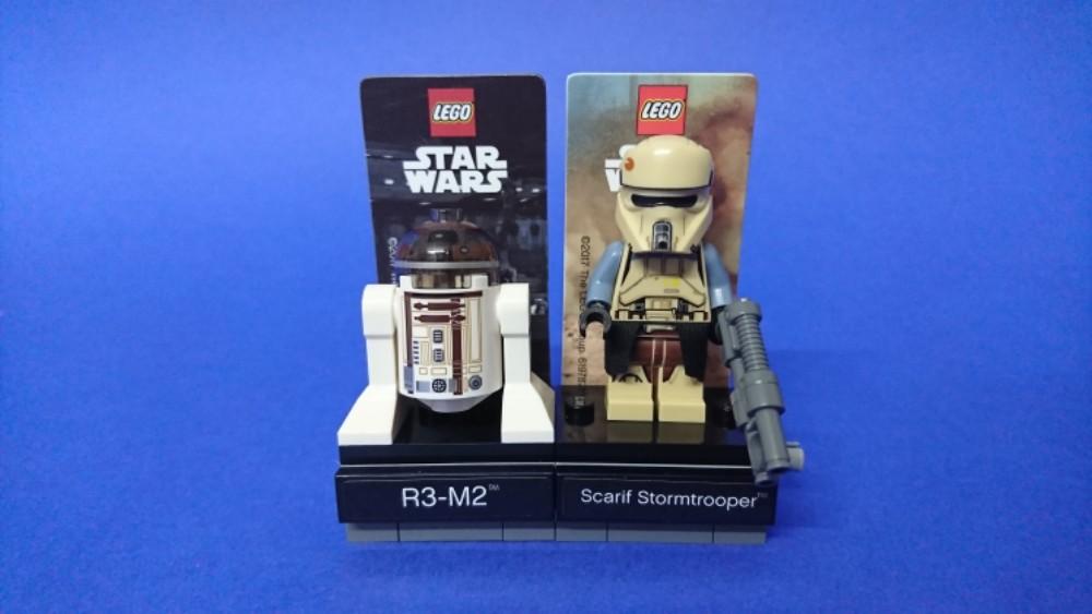 LEGO Star Wars 40176 Scarif Stormtrooper Polybag