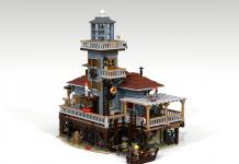 LEGO Ideas The Lighthouse