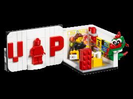 LEGO 40178 Exclusive VIP Set