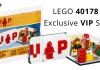 LEGO 40178 Exclusive VIP Set