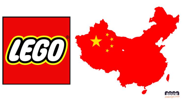 LEGO erkend als gerenommeerd handelsmerk