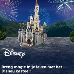 LEGO Disney Banner