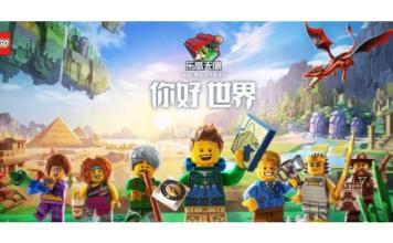 LEGO Cube aangekondigd