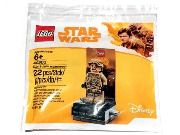 Gratis LEGO Star Wars 40300 Han Solo Mudtrooper