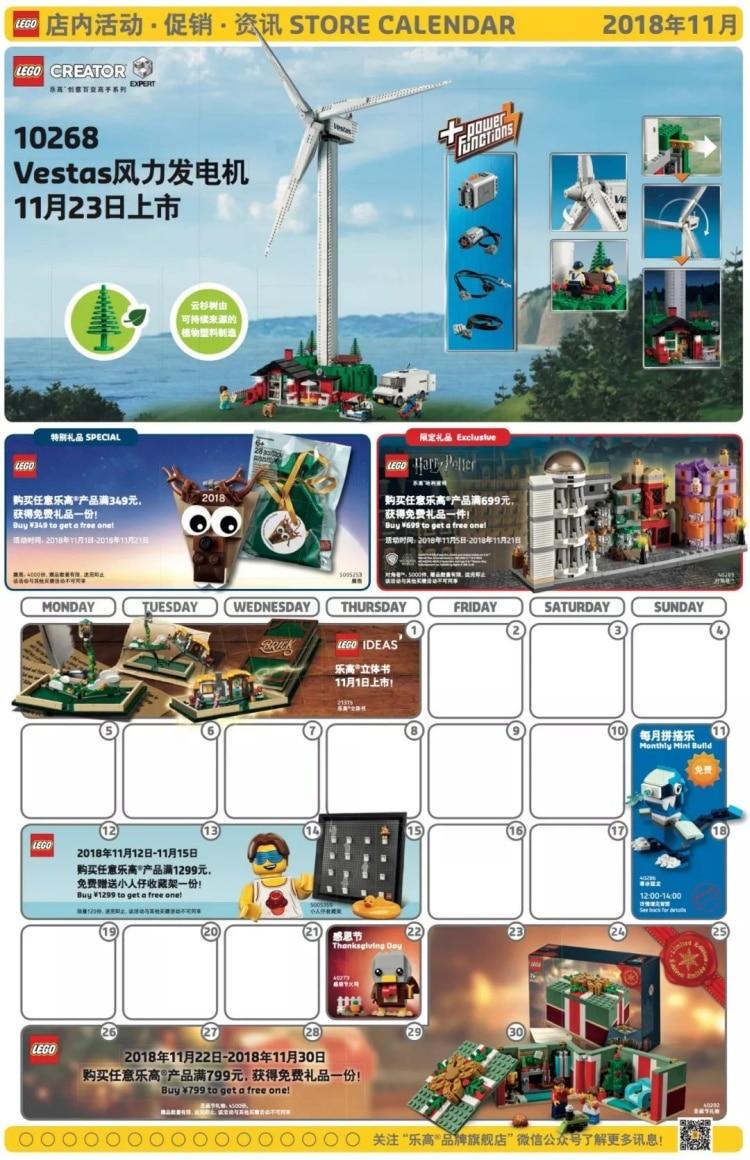 LEGO 40292 Christmas Gift Box opgedoken