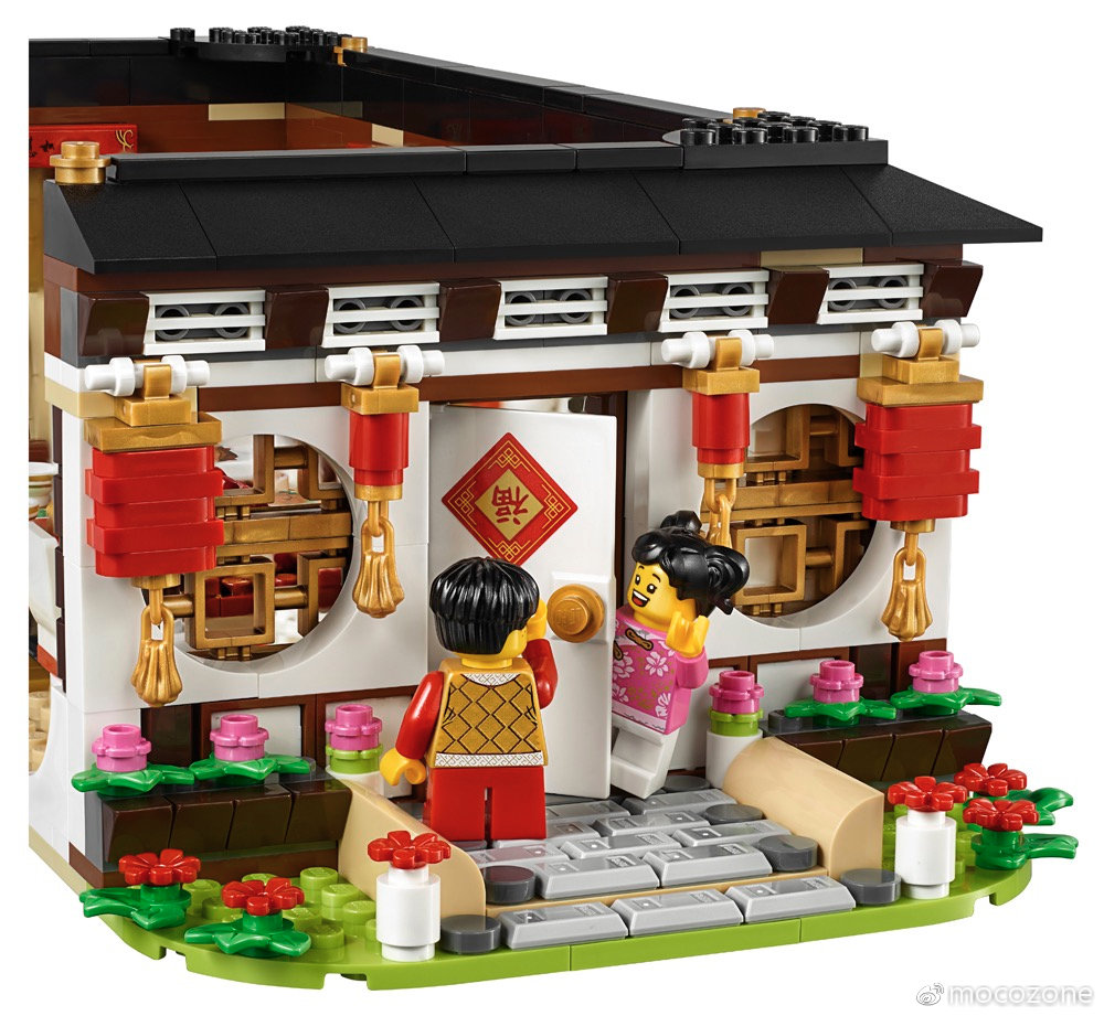 LEGO 80101 New Year's Eve