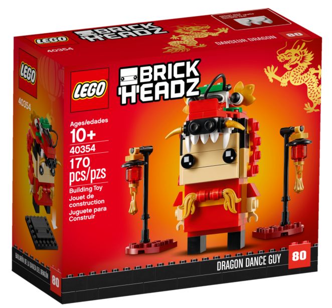 LEGO 40354 Dragon Dance Boy