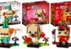 Visuals LEGO Seasonal 2019