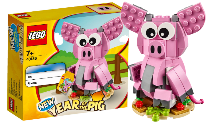 Visuals LEGO 40186 Year of the Pig