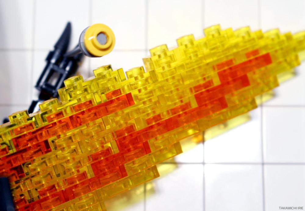 LEGO Chalcosoma caucasus wing