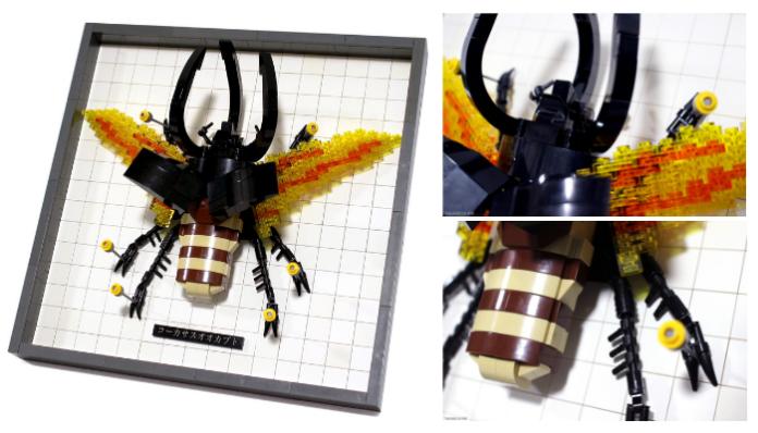LEGO Chalcosoma caucasus header