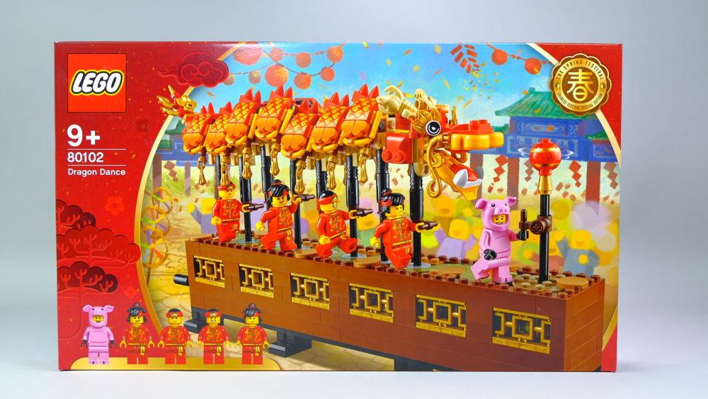 LEGO 80102 Doos