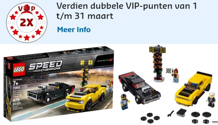 LEGO VIP promotie maart 2019