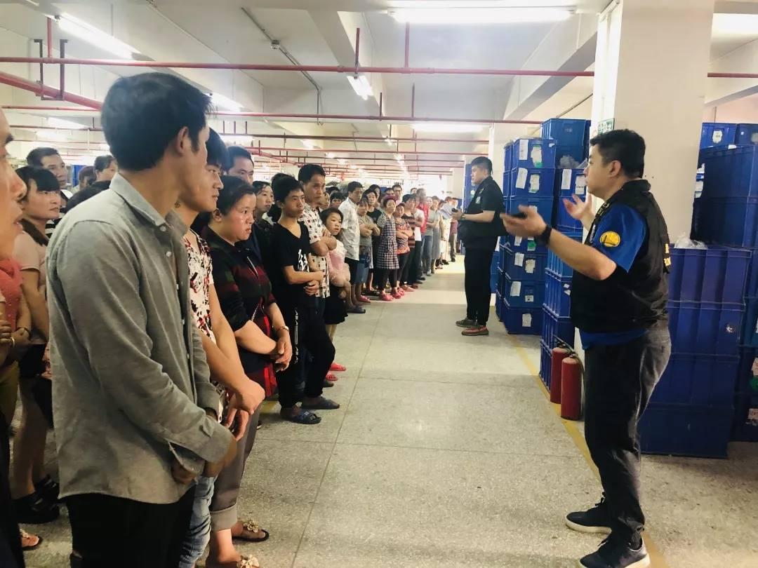 Politie sluit LEPIN fabriek