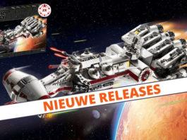 LEGO Star Wars Tantive IV verkrijgbaar