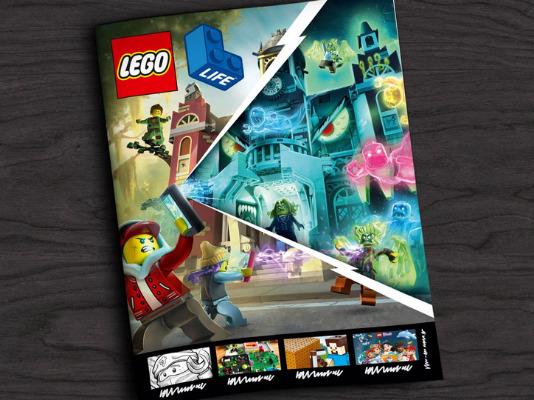 Gratis LEGO Life Magazine
