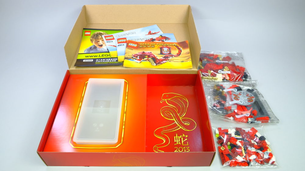 LEGO 10250 Year of the Snake (2)