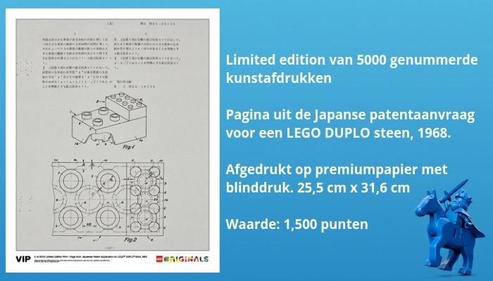 LEGO VIP Originals Japanse patentaanvraag voor een LEGO DUPLO