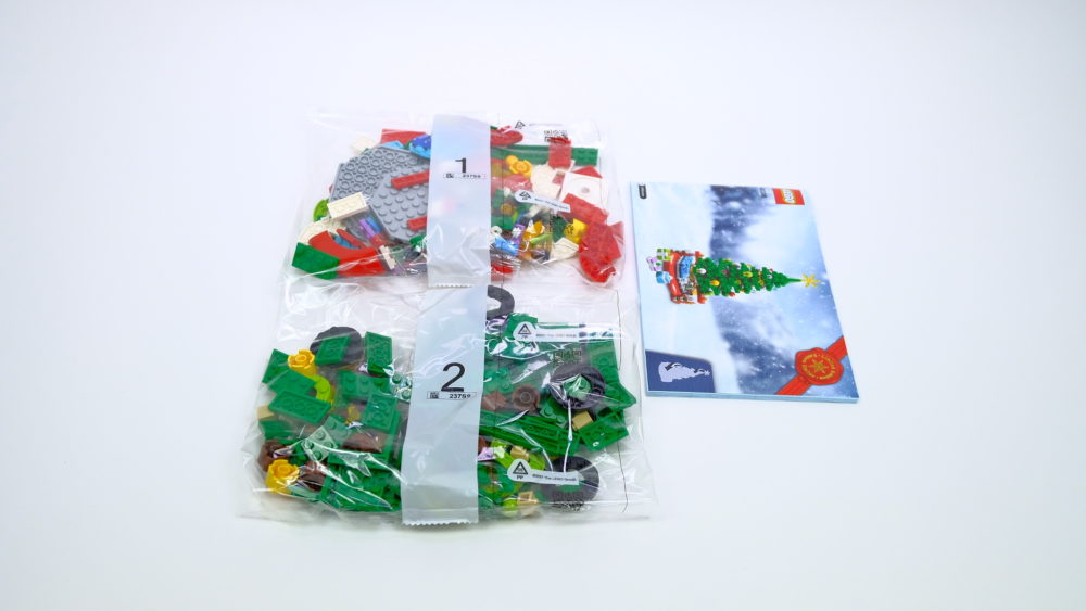 LEGO 40338 Christmas Tree Limited Edition