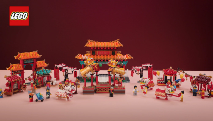 LEGO Chinese New Year Designer Video