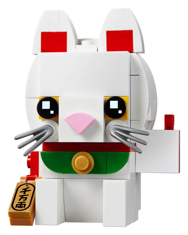 LEGO 40436 Lucky Cat