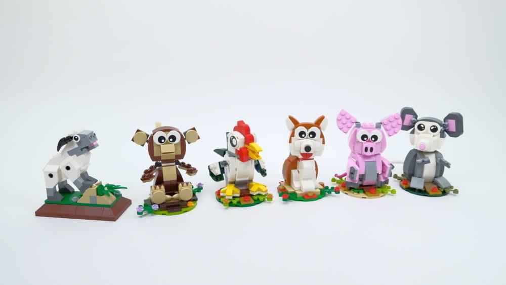 LEGO Chinese New Year Zodiac Animals