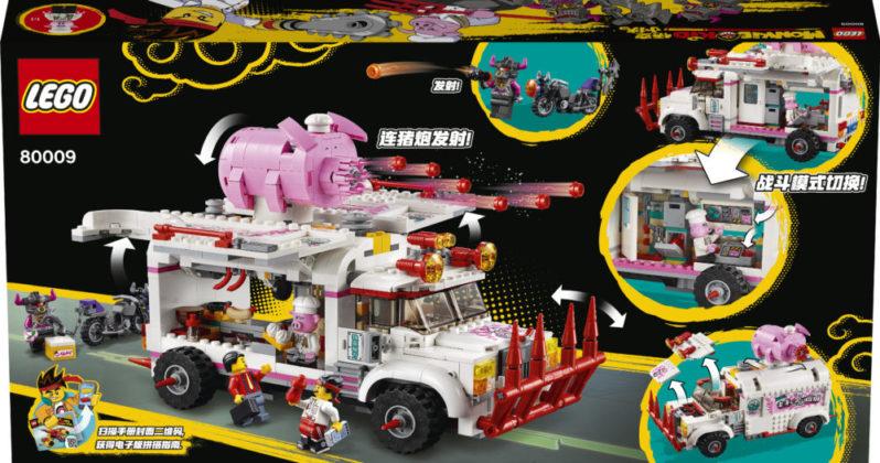 LEGO Monkie Kid 80009 Pigsy's Food Truck